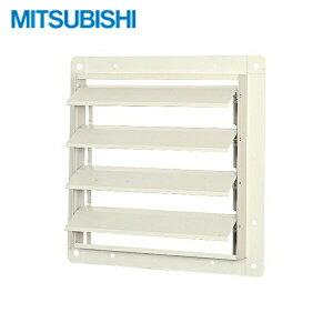 三菱電機[MITSUBISHI]業務用有圧換気扇用システム部材PS-60SHXA-F【RCP】