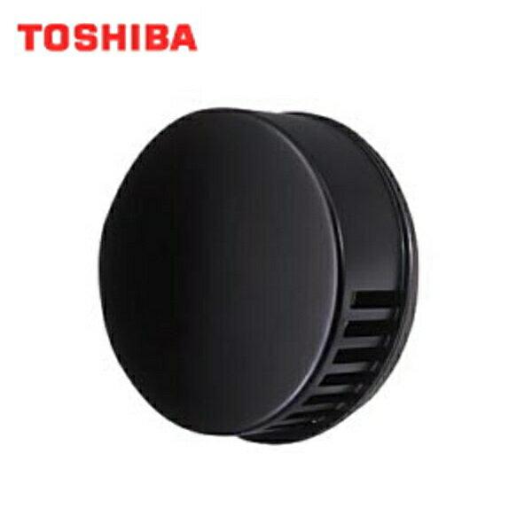 住宅設備家電, その他住宅設備家電 C-702RKTOSHIBA()