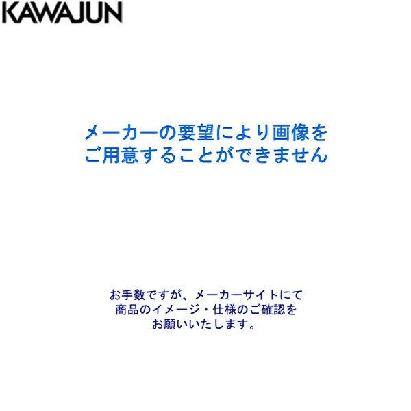 カワジュン[KAWAJUN]手洗い付収納キャビネットハンドウォッシュユニットHandWashiUnitHE-002B-S:ハイカラン屋