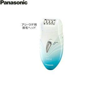 【送料無料】パナソニック[Panasonic][ボディケア][脱毛器SOIEソイエ]ES-WS13-A【RCP】【smtb-tk】【w4】