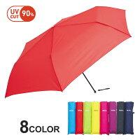 【折りたたみ傘の世界で紹介されました】【Waterfront公式】スマートフラット(晴雨兼用 UV90% 折りたたみ傘 無地)