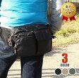 ウエストポーチ ウエストバッグ 送料無料 楽天ランキング1位! 売れているのにワケがある! 5.2リットル 人気 メンズ レディース 男女兼用 ヒップバッグ レディース ママバッグ マザーバッグ ウェストバッグ 鞄 3E82 仕事用 法人 10P03Dec16