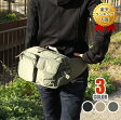 【メール便 送料無料 対象商品】 ウエストポーチ ウエストバッグ 送料無料 楽天ランキング1位! 売れているのにワケがある! 5.2リットル 人気 メンズ レディース 男女兼用 ヒップバッグ レディース ママバッグ マザーバッグ ウェストバッグ 鞄 3E82 仕事用 法人