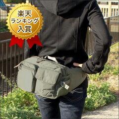 楽天ランキング ウエストバッグ 部門 1位 獲得!男女兼用 人気 送料無料 ウエストポーチ 売れ...