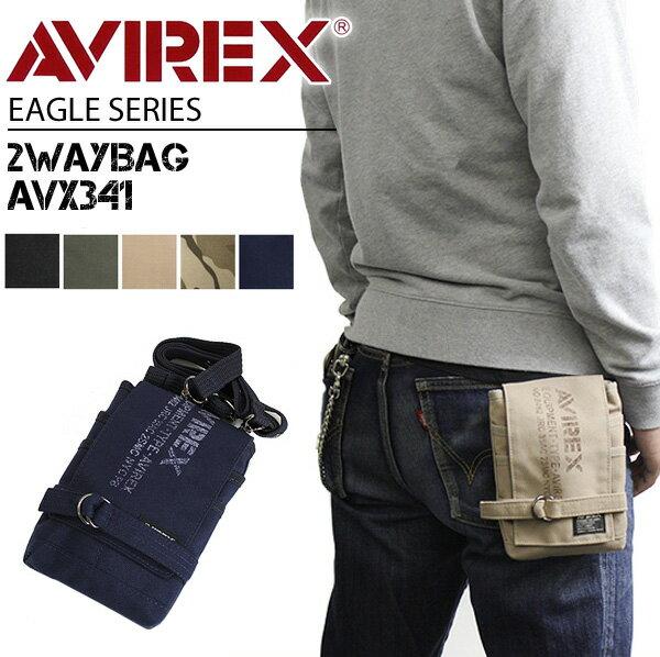 【シザーバッグ】 AVIREX EAGLE AVX341 ミリタリー ショルダーバッグにもウエストポーチ風にもなる2WAYバッグ 斜めがけバッグ スマホ ウエストバッグ 2WAY 鞄 かばん メンズ 男性 ウェストバッグ ウエストバック プレゼントに ブランド