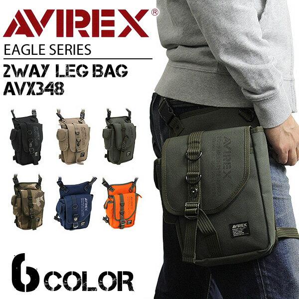 レッグバッグ ショルダーバッグ メンズ 斜めがけバッグ ウエストバッグ 2WAY ミリタリー 人気 アウトドア アビレックス AVIREX EAGLE AVX348