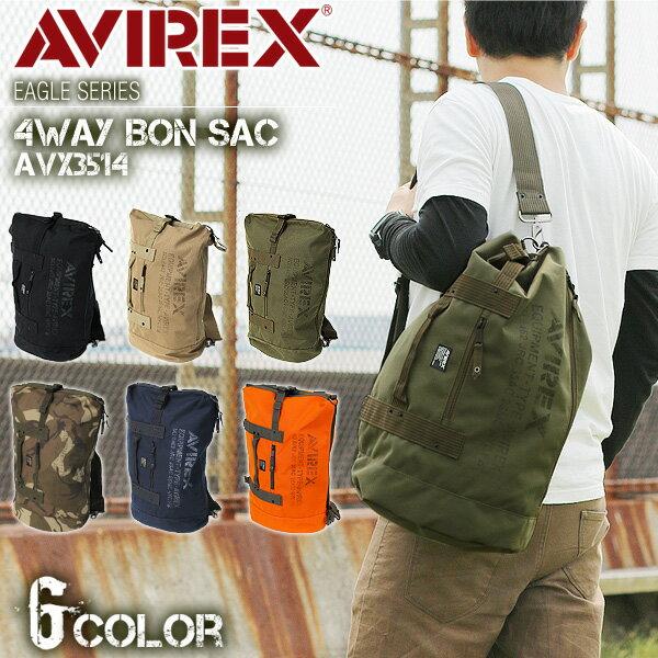 【ボンサック】送料無料 AVIREX EAGLE AVX3514 ミリタリー+機能性+大容量! 4WAY ボストンバッグ ショルダーバッグ リュック ワンショルダーバッグ 斜めがけバッグ タウン 通学 A4 メンズ ブランド 人気 プレゼントに アヴィレックス