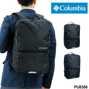 6b8330850844 コロンビア(Columbia) ビジネス デイパック・リュック | 通販・人気 ...