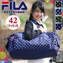 【ボストンバッグ】 新色追加 FILA ボストンバック 42L 739...