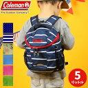 Coleman コールマン KIDS PETIT キッズ プチ 5L ベビーリュック ファーストバッグ ミニリュック リュック リュックサック 女の子 男の..