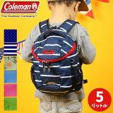 Coleman コールマン KIDS PETIT キッズ プチ 5L ベビーリュック ファーストバッグ ミニリュック リュック リュックサック 女の子 男の子 出産祝い 保育園 就学前 ネイビー グリーン ブルー ピンク 1歳 2歳 3歳