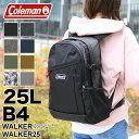 【2018年モデル】 Coleman コールマン リュック WALKER ウォーカー WALKER25 リュックサック デイパック バックパック 25L コールマン ウォーカー25 B4 アウトドア ブランド メンズ レディース 男女兼用 通学 通勤 トレッキング 普段使い 鞄