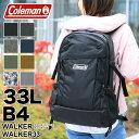 【2018年モデル】 Coleman コールマン リュック WALKER ウォーカー WALKER33 リュックサック デイパック バックパック 33L コールマン ウォーカー33 B4 アウトドア ブランド メンズ レディース 男女兼用 通学 通勤 トレッキング 普段使い 鞄