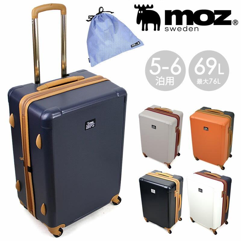 バッグ, スーツケース・キャリーバッグ moz 6976L MZ-0798-60 TSA 56 142cm 4