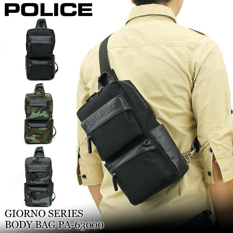 メンズバッグ, ボディバッグ・ウエストポーチ POLICE GIORNO PA-63000