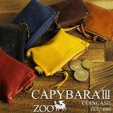 コインケース 小銭入れ 革 メンズ レディース ZOO ズー 日本製 カピバラコインケース3 ZCC-008 高品質を維持したイタリアンレザーを使用 財布 本革 おしゃれ