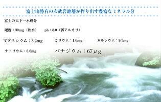 【本州送料無料】富士の天下一水12L(1箱2本入)ウォーターサーバー対応ペットボトル
