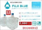 FUJIBLUE12L(1箱1本入)エクスパンドボトル専用サーバー対応ボトル