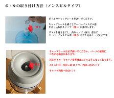 卓上陶器製ウォーターサーバースプリングウェル(ノンスピルタイプ)常温給水器ウォーターサーバーセラミック