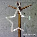 デザインハンガー-Hoshi-