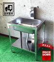 【ポイント5倍】ガーデンパン DIY 流し台 屋外 水栓 簡易流し台 ...