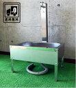 ガーデンパン DIY 流し台 屋外 水栓 簡易流し台 ガーデニング 家...