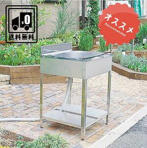 【ポイント5倍】ガーデンパン DIY 流し台 屋外 水栓 簡易流し台 【GE-600】 ガーデニング 家庭菜園ステンレス ガーデンシンク H800【送料無料(離島・一部地域除く)】 代引不可