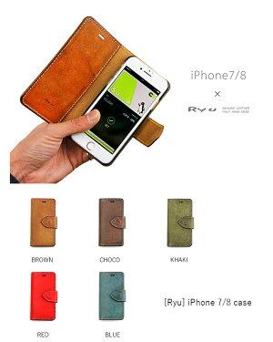 [Ryu]iPhone7/8手帳型革ケース