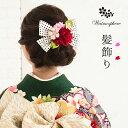 リボン 髪飾り 成人式 花 大きい 結婚式 和装 Watmospher...