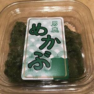 男鹿のめかぶ(秋田県男鹿産)50g
