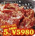肉宝箱 訳あり はしっこ 送料無料 肉 牛 詰め合わせ 5kg お試し