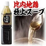 秋田比内地鶏の絶品スープ 500ml お鍋はもちろん、煮炊き料理の相性抜群です!