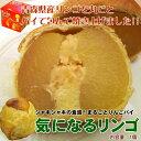 青森りんごのシャキシャキっと食感を味わえる甘さ控えめパイ。気になるリンゴ