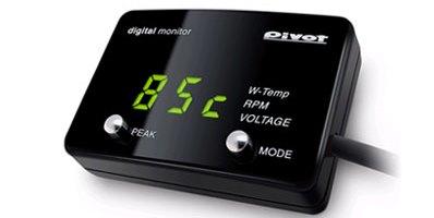PIVOT(ピボット) DMC-G(緑表示) CAN通信車用 簡易取り付けデジタルメーター 「水温」「回転」「...