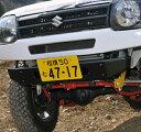 ジムニー JB23用 フロントセンターバンパー シルバー APIO【...