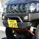 ジムニー JB23(APIO Fバンパーガーニッシュ類装着車用)フロン...