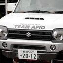 TEAM APIO ジムニー JB23,33,43 ボンネット用 カッティングス...