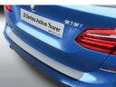 リアバンパープロテクター BMW 2シリーズ(F45)アクティブツ...