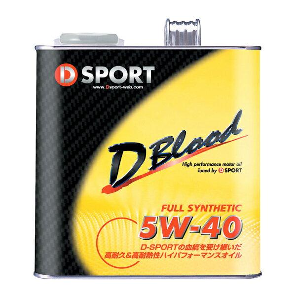 D-SPORT(ディースポ−ツ) 高性能エンジンオイル 5W-40 「D-Blood」 3L【5W-40】【3L】画像