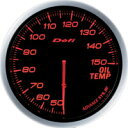 Red_oiltemp