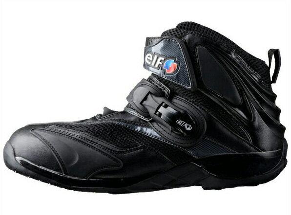 ☆ギアテック01 GEARTECK01  ライディングシューズ Boaシステム クロージャーシステム ダイヤル式 ポロン グリップテック 安全靴  リフレクター付 バイク用 スニーカー 靴  エルフ 幅広