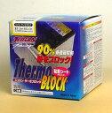 ジュランサーモブロック1.5x50mmX3M