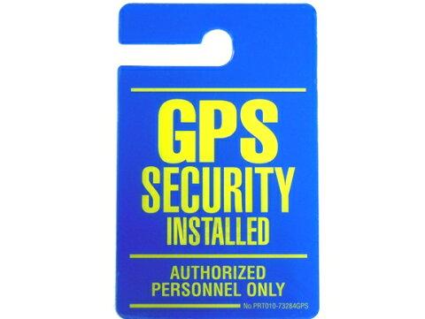 プロント(PRONTRY)ルームミラープレート セキュリティ GPS