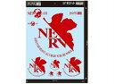 新世紀エヴァンゲリオン新劇場版 転写ステッカー 「ネルフ/NERVマー...