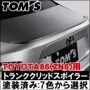 Img60013201