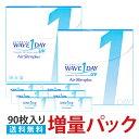 【90枚入り★おとくな増量パック】WAVEワンデー UV エ...
