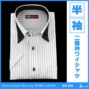 ワイシャツ ジャパンフィット・ボタンダウン コンビニ