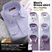 フォーマル スマート ワイシャツ シャツメンズシャツ コンビニ