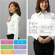 レディース ワイシャツ ブラウス ホワイトドビー