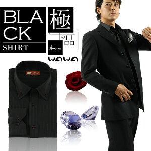 ワイシャツブラックワイシャツ・ジャパンフィット ブラック ユニホーム コンビニ